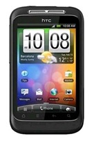 HTC Wildfire S_Black